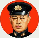 Admiral Isoroku Yamamoto of Pearl Harbour fame