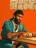 Babylonian scribe