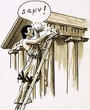 Greek builder