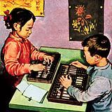 Children using abacus