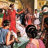Domitian, the Emperor who liked to play games