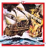 Sir Francis Drake's The Golden Hind