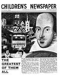 Shakespeare: The greatest of them all