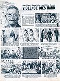 Men of Power: Hayato Ikeda, Prime Minister of Japan