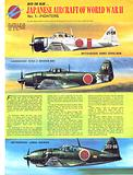 Into the Blue: Japanese Aircraft of World War II