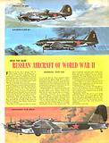 Into the Blue: Russian Aircraft of World War II