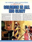 King Solomon in his throne room