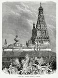 View of Hindoo temple, Bombay