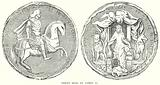Great Seal of James II