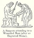 A Surgeon attending to a Wounded Man (after an Engraved Stone)