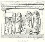 Altar of Aesculapius
