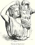 Victory of Apollonia