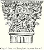 Capital from the Temple of Jupiter Stator