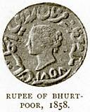 Rupee of Bhurtpoor,1858