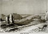 General View of Fez