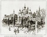 Hooseinabad Gardens and Tomb of Zana Ali, Lucknow