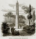 Obelisk of Heliopolos