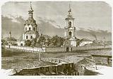Church of the Old Believers, at Kazan