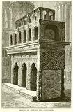 Shrine of Edward the Confessor