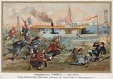 Ambush of a French Ship at Bac-Ninh