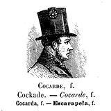 Cockade