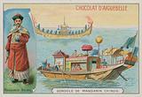 Chinese Mandarin Admiral and gondola