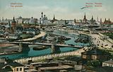 General view of Moscow