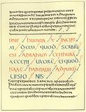 Example of Uncial writing