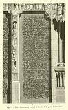 Pilier-trumeau et vantail de droite de la porte Sainte-Anne