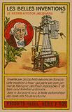Beautiful inventions card, Jacquard loom