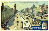 Nevsky Prospekt, St Petersburg