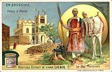 Palace at Harar and Ras Makonnen, Ethiopia
