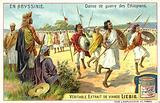 Ethiopian war dance