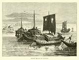 Grain boats on Ganges