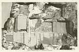 Rock Inscription of Behistun, Persia