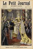 Christening of Grand Duchess Tatiana of Russia, 1897