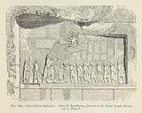 Bas-relief at Behistun