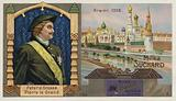 Tsar Peter the Great of Russia, and the Kremlin, Moscow