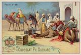 Arab postal service