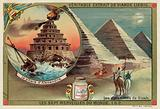The Lighthouse of Alexandria and the Pyramids of Giza, Egypt