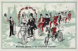 New century - the wedding bicycle