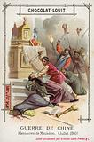 Massacres at Mukden, Boxer Rebellion, China, July 1900
