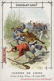 Fighting at Kiaochow (Jiaozhou), Boxer Rebellion, China, 12 July 1900