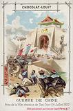 Capture of the Chinese city of Tientsin (Tianjin), Boxer Rebellion, China, 14 July 1900