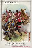 Battle of Tashichaw, Boxer Rebellion, China, August 1900