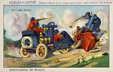 War automobiles in the year 2000