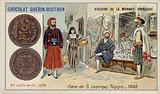 Tunisian 5 centimes piece, 1892