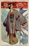 Ancient Japanese costume