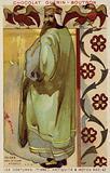 Doge of Venice, 11th Century