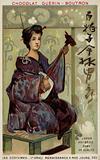 Japanese gentlewoman, 19th Century